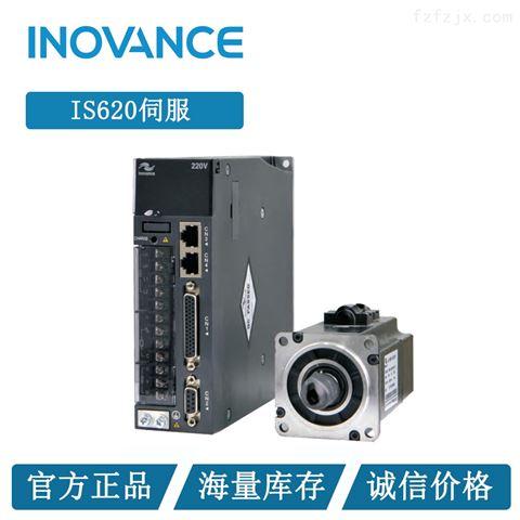 汇川SV610PS2R8I伺服脉冲型驱动器